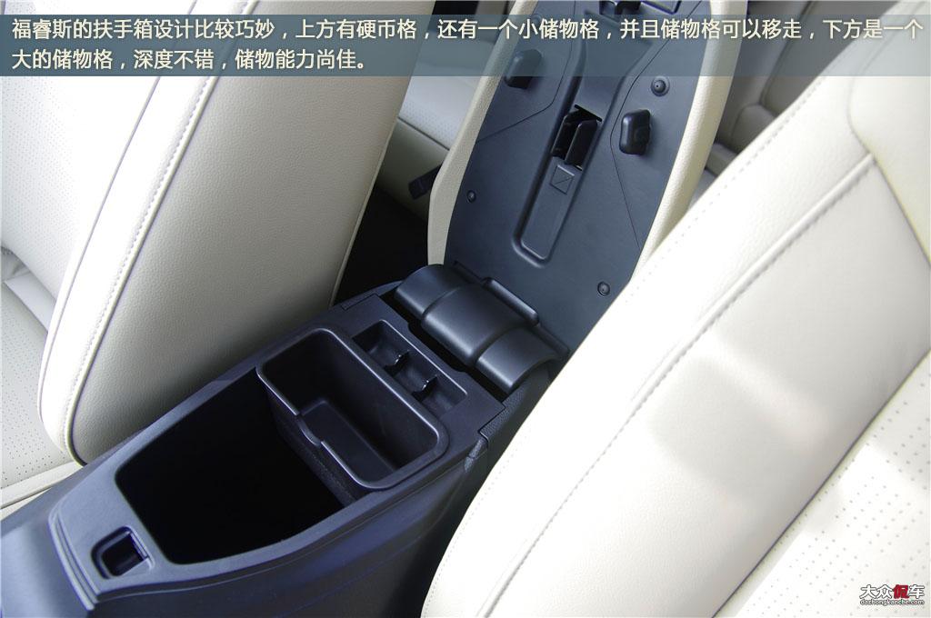 图解福特福睿斯1.5l自动时尚版